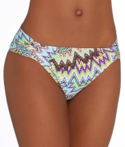 Sunsets: Sunburst Shirred Swim Bottom